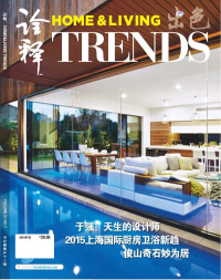 DESIGN & LIVING TRENDS